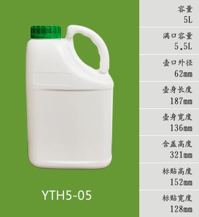YTH5-05