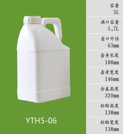 YTH5-06