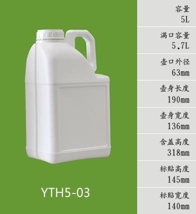 YTH5-03