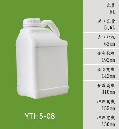 YTH5-08