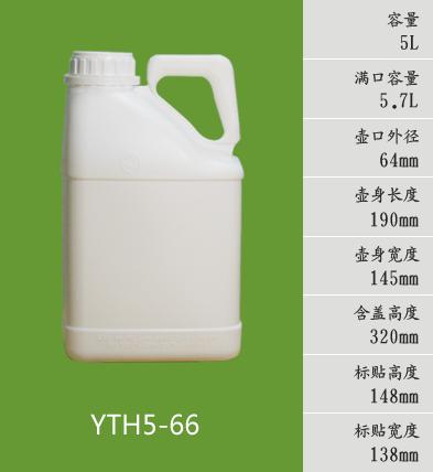 YTH5-66