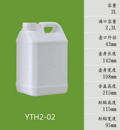 YTH2-02