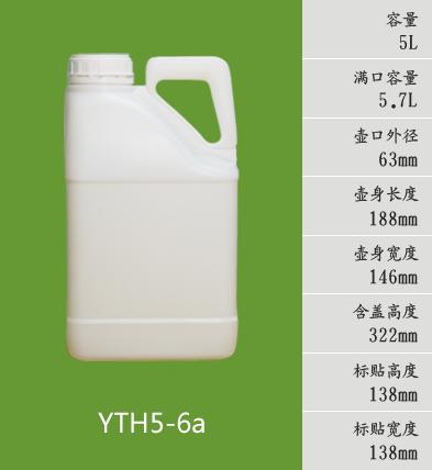 YTH5-6a