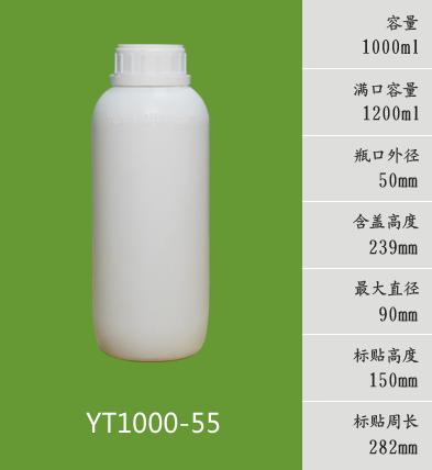 YT1000-55