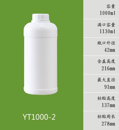 YT1000-2