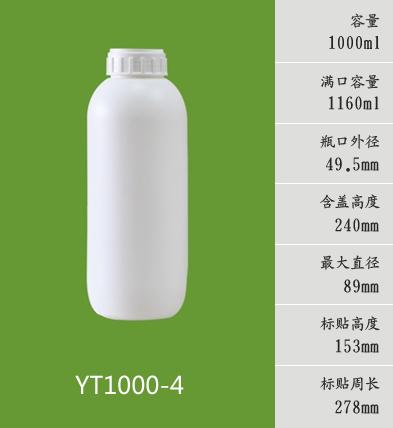 YT1000-4