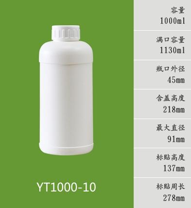 YT1000-10