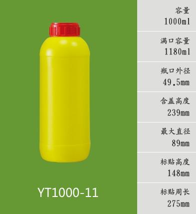 YT1000-11