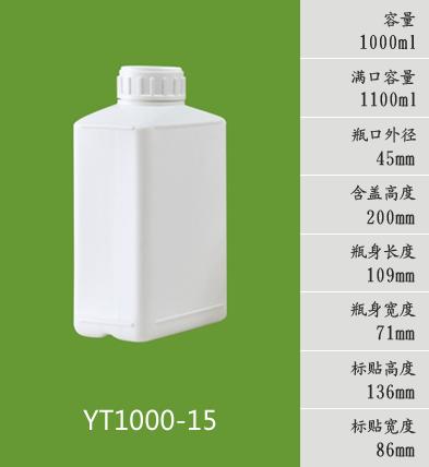 YT1000-15