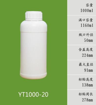 YT1000-20