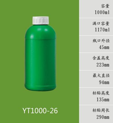 YT1000-26
