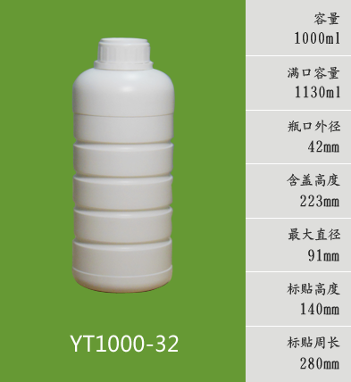YT1000-32