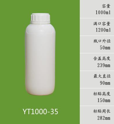 YT1000-35