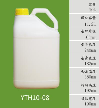 YTH10-08