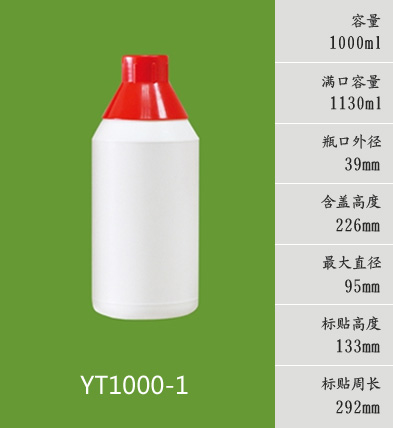 YT1000-1