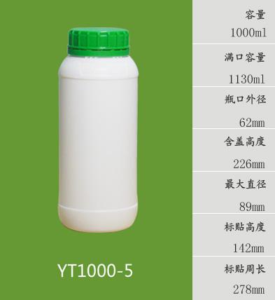 YT1000-5