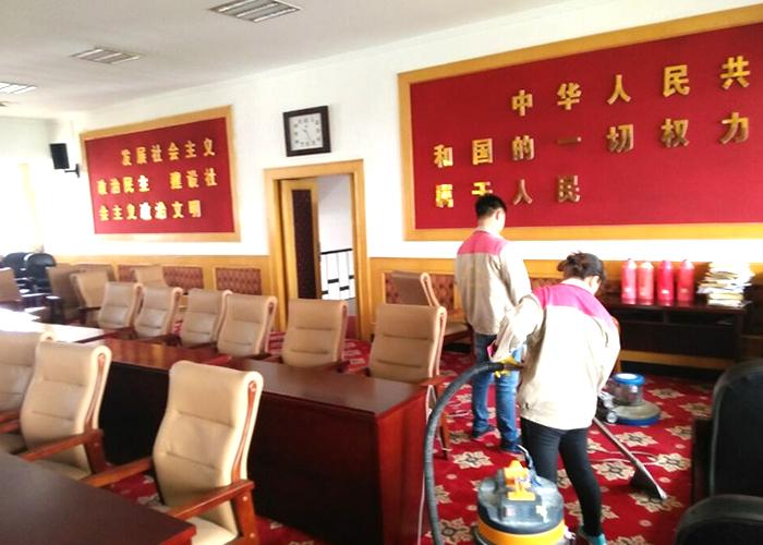 宣城人大會議室地毯清洗