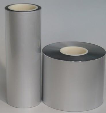 ADL-A112型锂电池软包铝塑复合膜