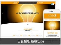 云企业官网国际版
