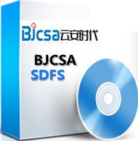 分布式共享存储文件系统
