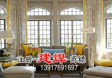 上海张侠钢窗