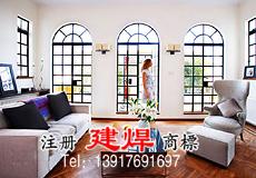 弧形艺术钢窗