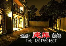 夜幕下的上海老洋房外景