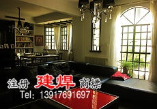 老上海法租界老洋房钢窗