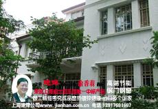 上海租界老洋房