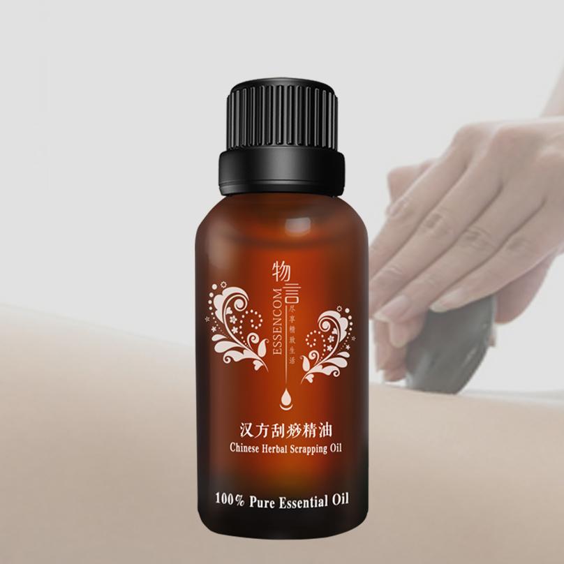 汉方刮痧精油 Chinese Herbal Scrapping Oil