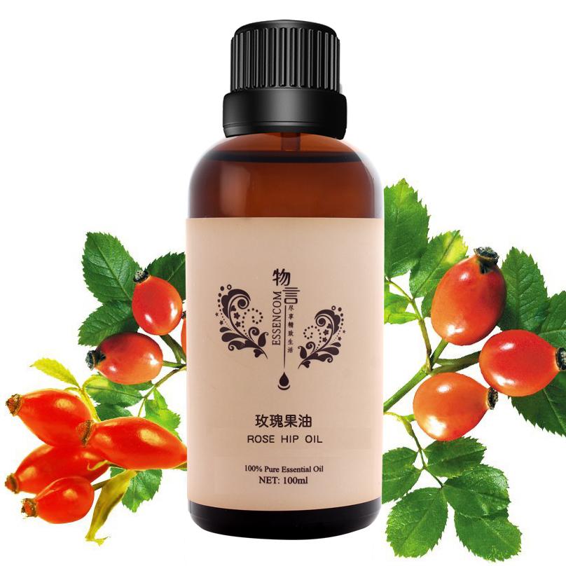 玫瑰果油 Rose Hip Oil
