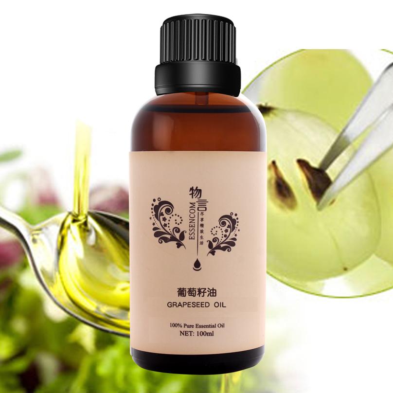 葡萄籽油 Grapeseed Oil