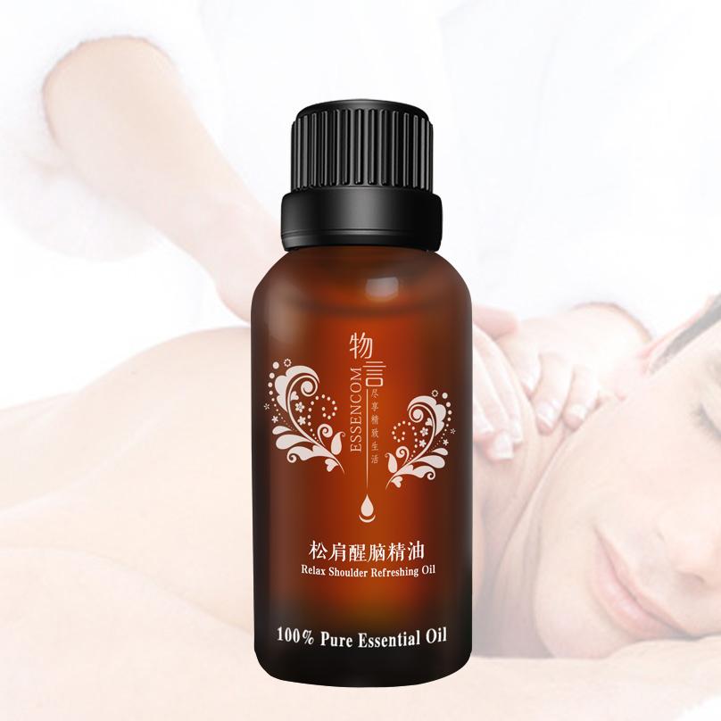 松肩醒脑精油 Relax Shoulder Refreshing Oil