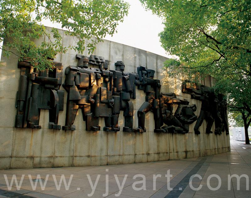 五卅运动纪念碑——历史的回声