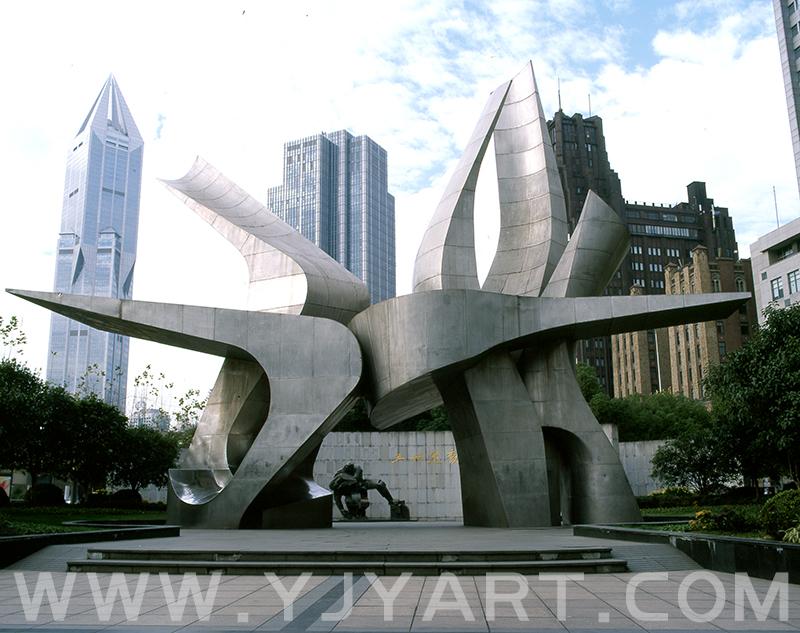 五卅运动纪念碑——五卅魂
