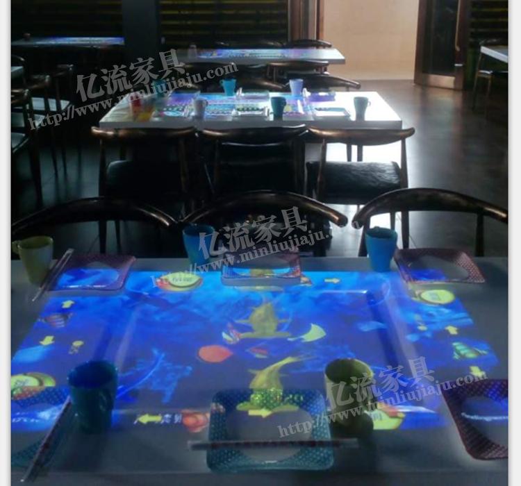 《智能投影餐桌》