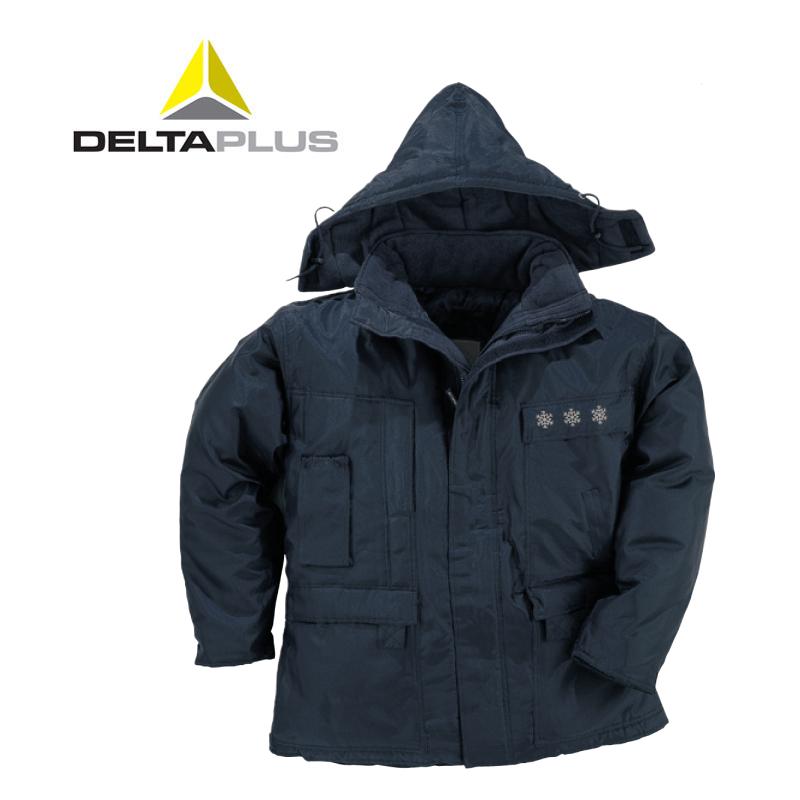 超低溫防護冷凍庫勞保作業搬運極寒耐低溫-30度防凍防寒服