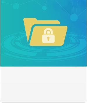 数据安全-电子文档数据泄露防护DLP/管理系统-亿赛通加密软件