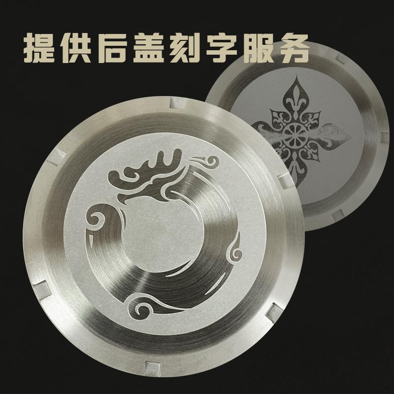 San Martin青铜雕花 唐草鼎纹
