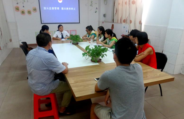 云城街社区矫正工作共建项目