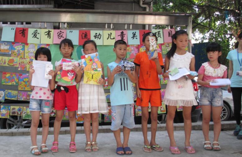 """广州市第二届公益创投项目-""""有爱有家""""流动儿童关怀计划"""