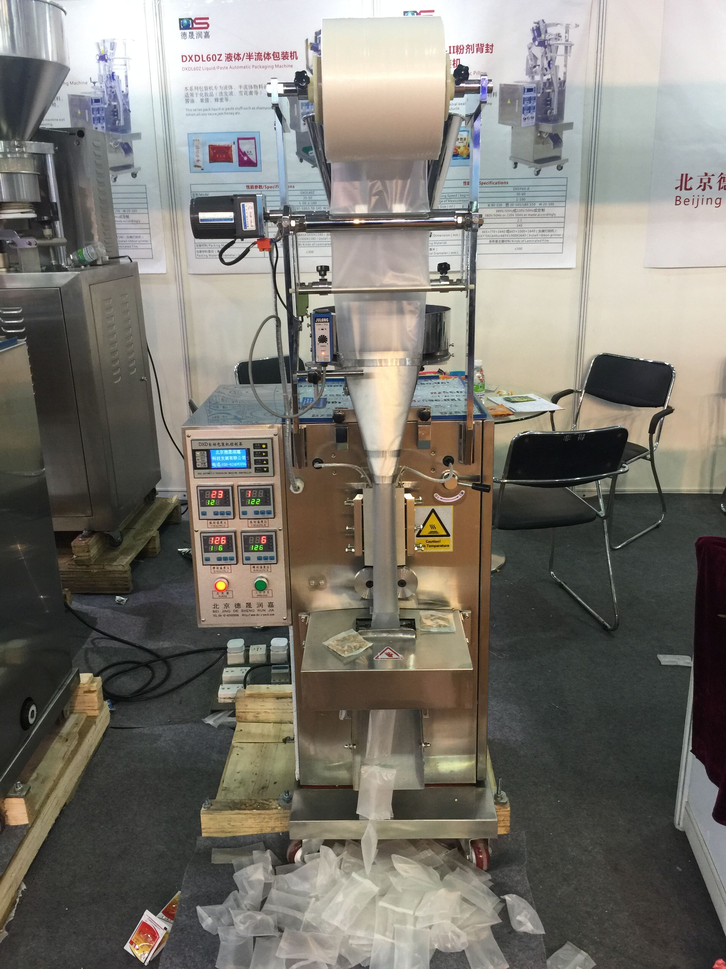 立式自动包装机/立式自动灌装机专用PVA水溶膜