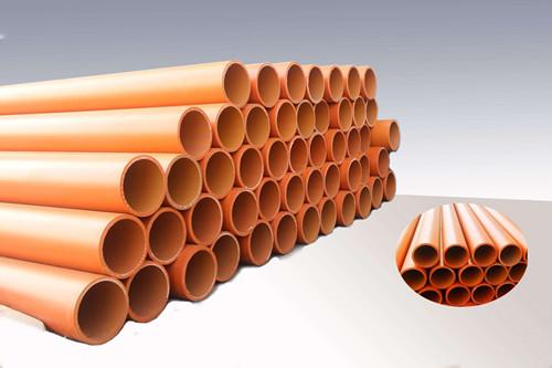 C-PVC电力护套管