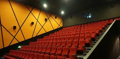 中山远洋城金逸影院2