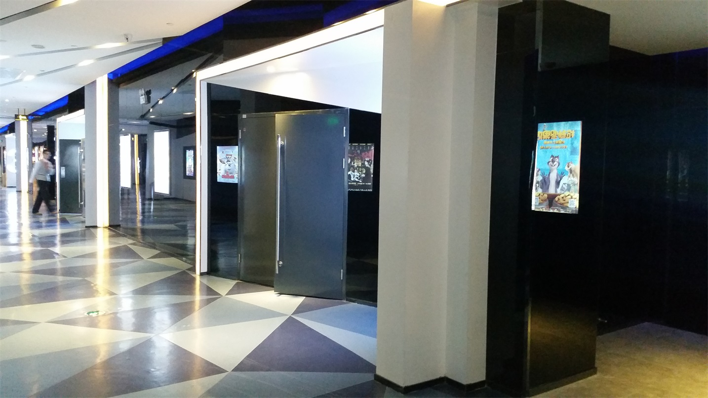 合肥金逸影院6