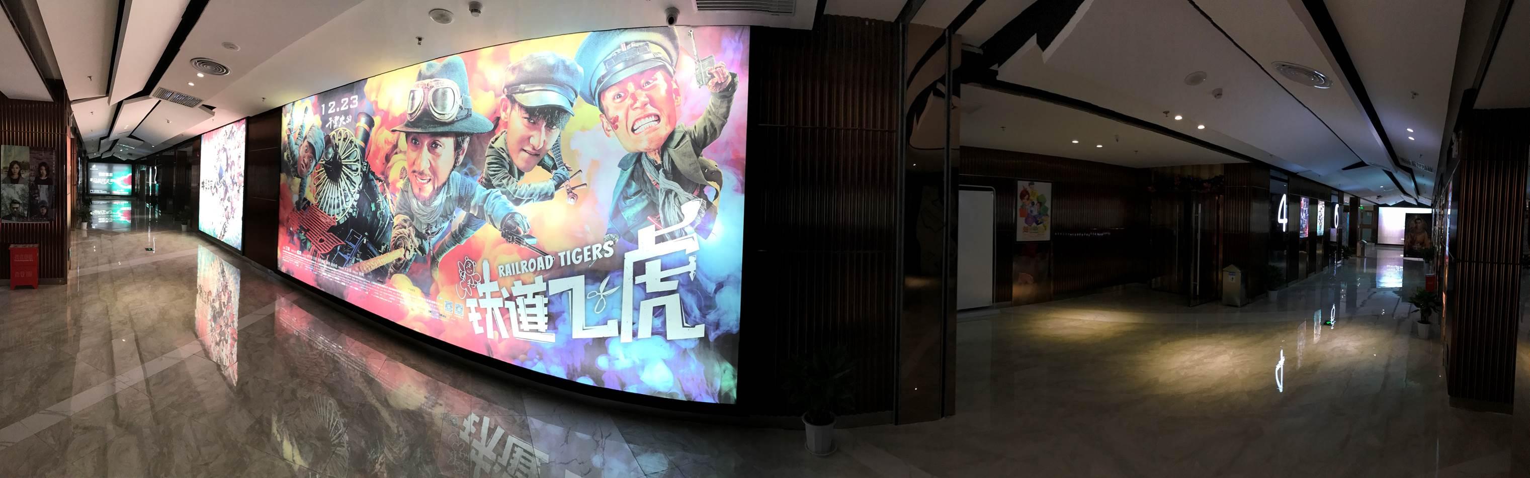 湖北汉川汉海金逸影院4
