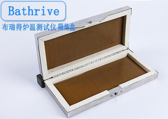 定做炉温测试仪隔热盒