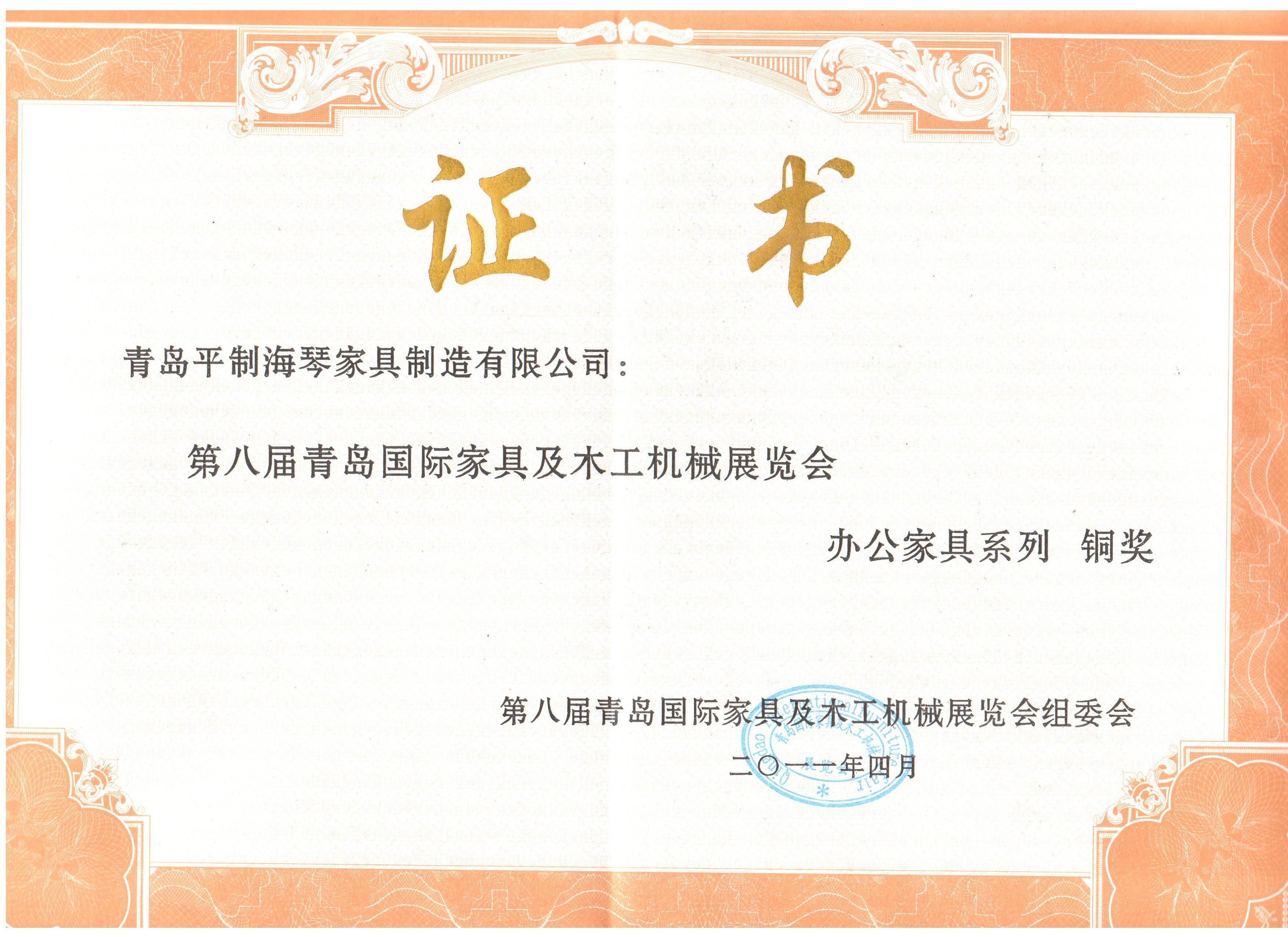 long8龙8首页9