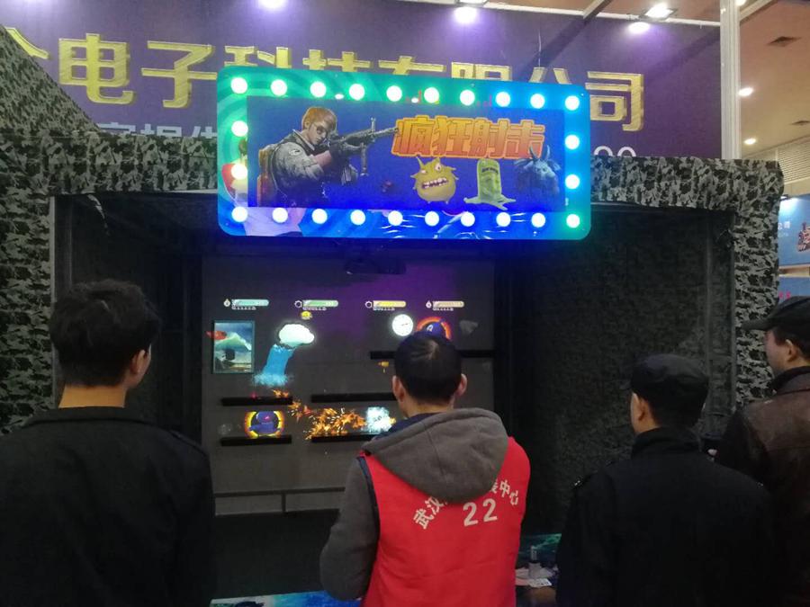 猎金[疯狂射击]新品 燃爆武汉游戏游艺博览会