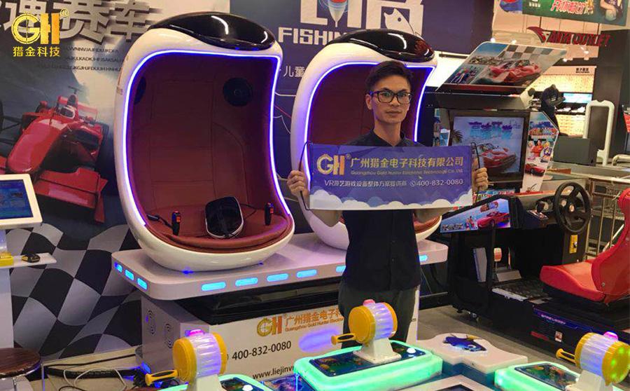 祝四川巴中容邦国际负一楼VR设备9DVR虚拟现实体验馆生意兴隆